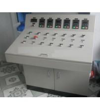 Tủ điều khiển trung tâm